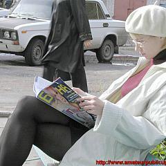 Voyeur magazine.